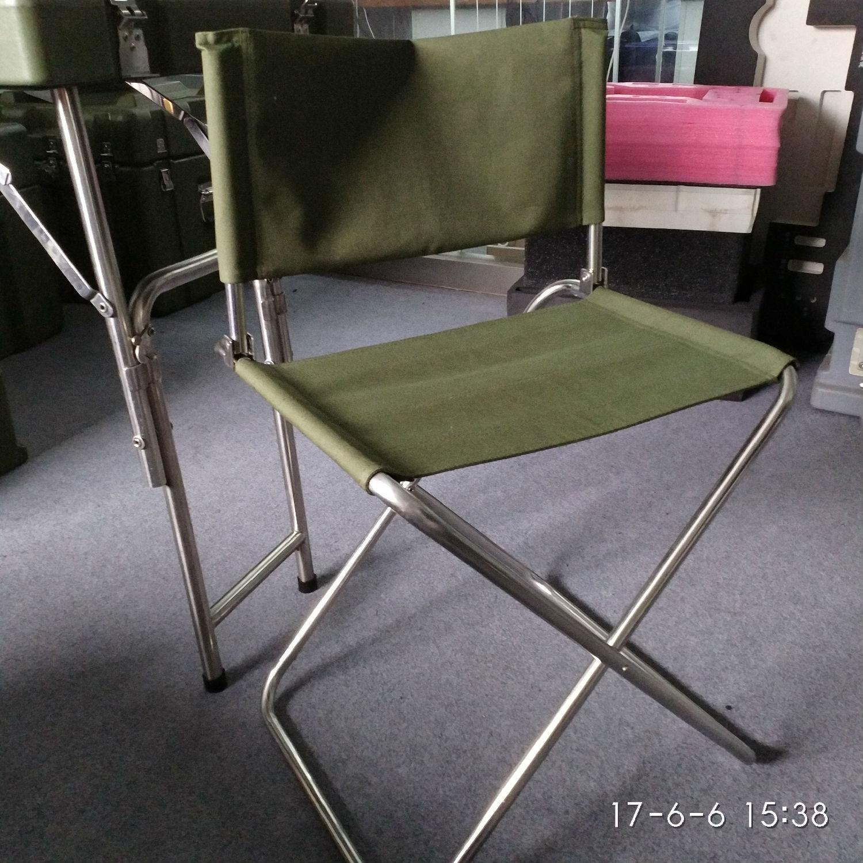 野战椅 战地指挥椅 办公椅 折叠椅