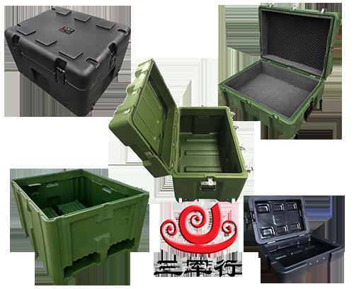 三军行军用滚塑箱厂家定制质量可靠