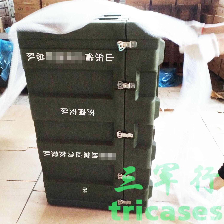 三军行消防地震应急救援箱适用军用滚塑箱