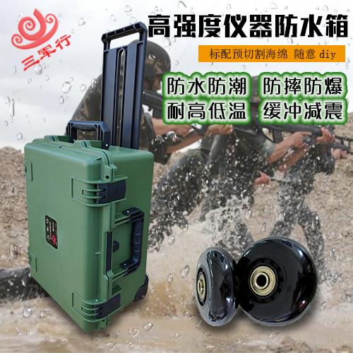 高强度仪器防水箱