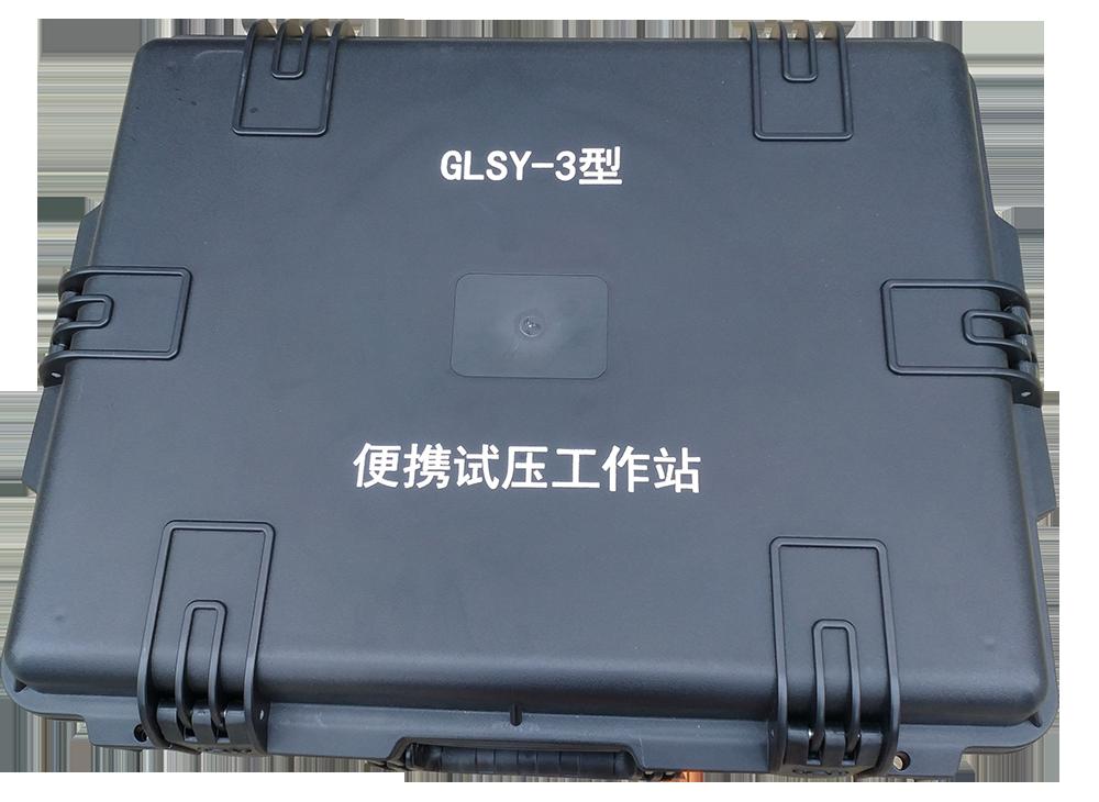 【私人定制】便携试压工作站防护箱