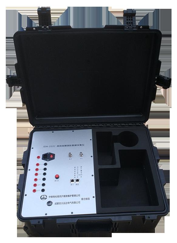 【定制案例】高铁故障测距数据采集仪防护箱