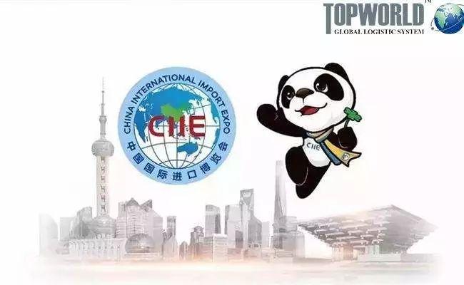 喜讯!热烈祝贺上海三军行品牌防护箱受邀进驻首届进口博览会CIIE