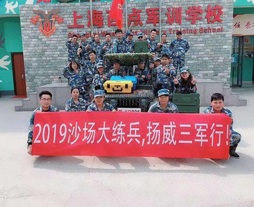 2019沙场大点兵,扬威三军行!上海防水箱在这大放异彩!