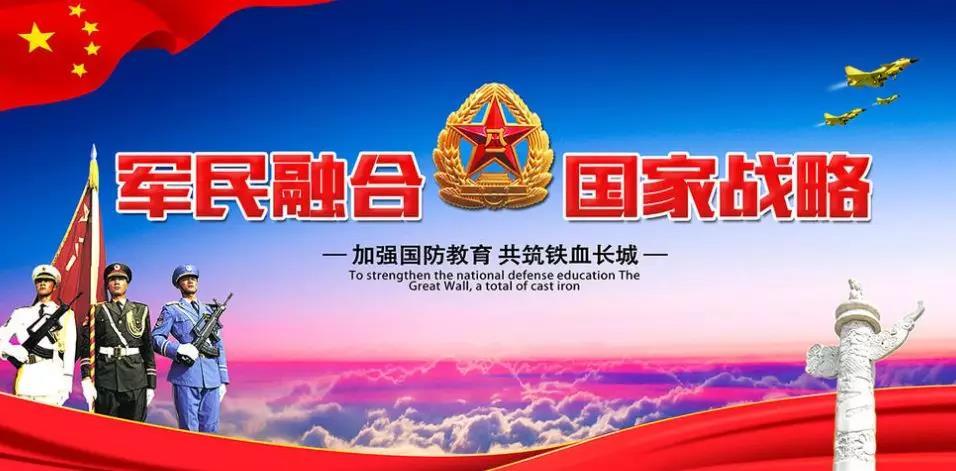三军行参展2019 国防后勤保障技术与装备成果展