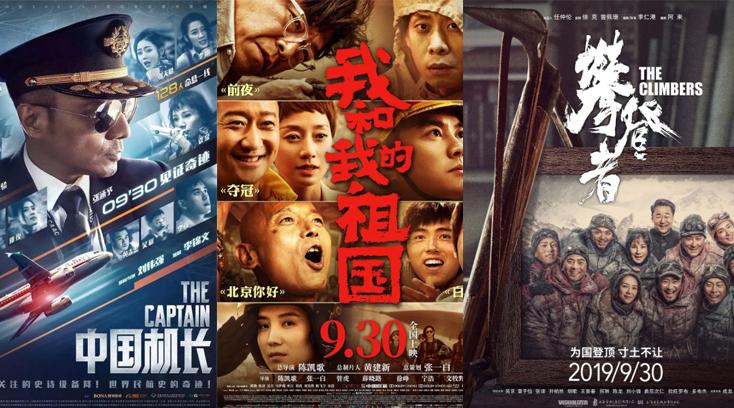 """《中国机长》等多部主题电影领跑国庆档票房 这个国庆你""""燃""""了没?"""