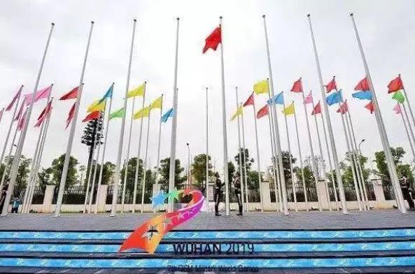 2019武汉军运会开幕式时间,限行方案