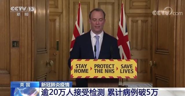 英国首相病情恶化  当前全球疫情局势如何?