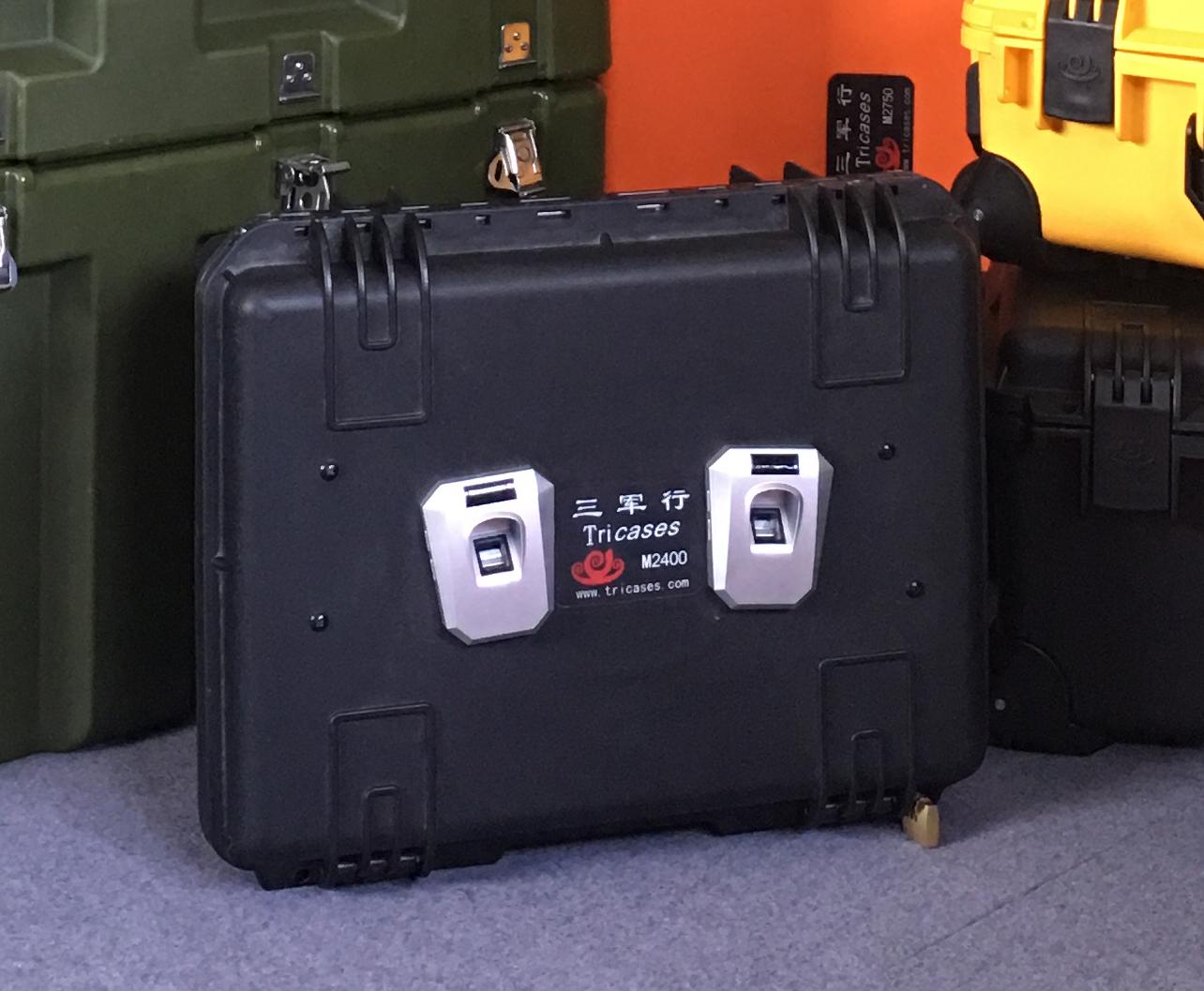 三军行M2400指纹密码箱