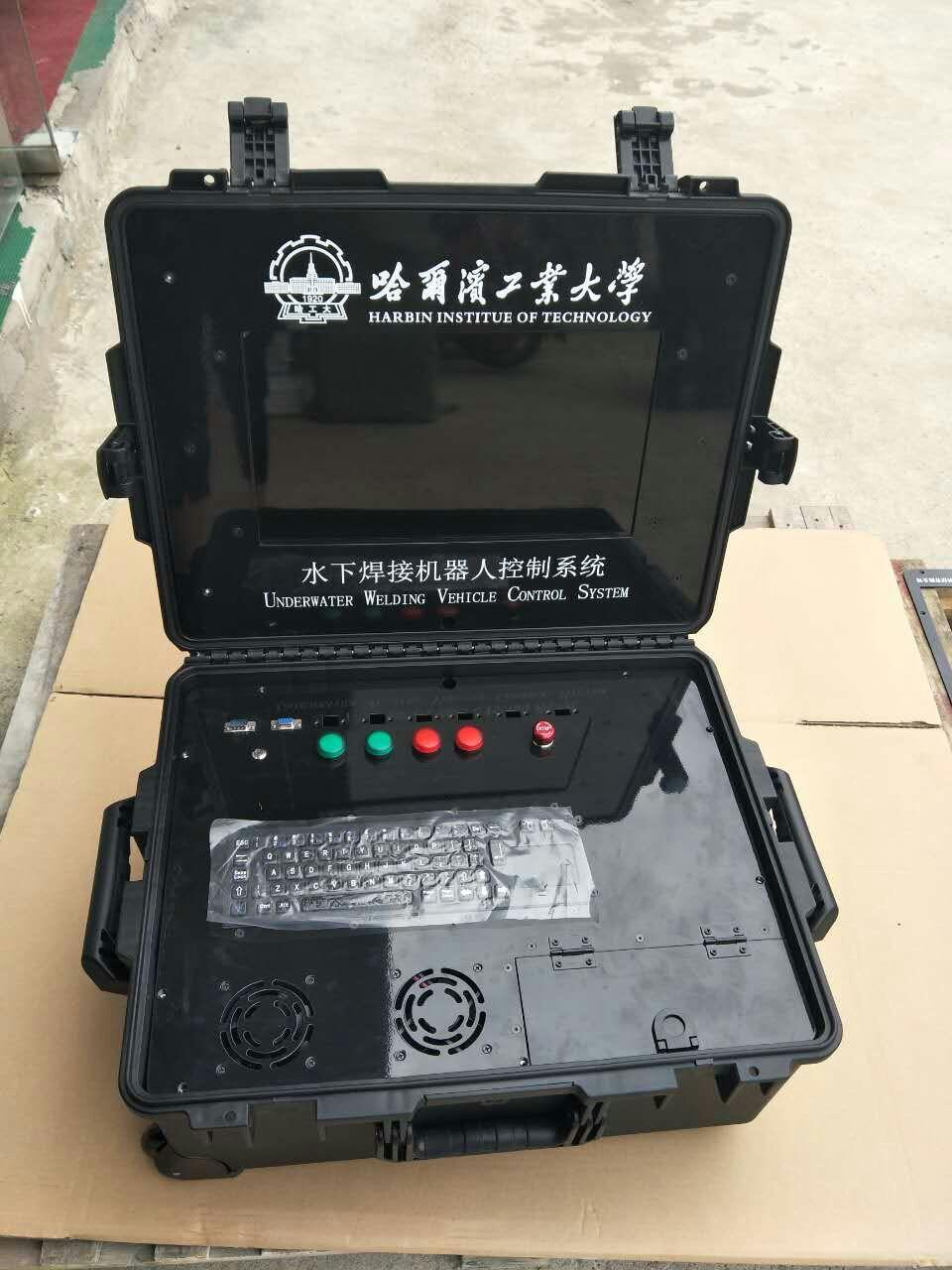 三军行防护箱水下焊接机器人控制系统箱体
