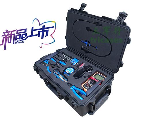 【私人定制】三军行工具箱客户化定制新品