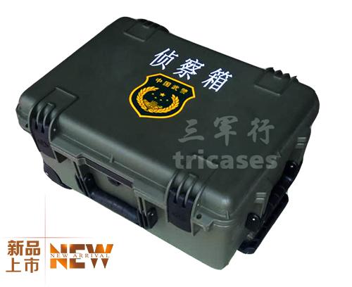 【客户定制】三军行侦查箱M2620的相关介绍