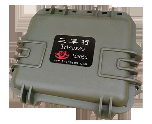 三军行安全箱防护箱小型箱M2050携行箱